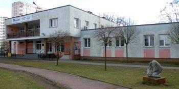Ośrodek Sportowy - budynek i stadion przy ul. Świętopełka